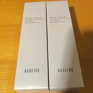 ACSEINE - 2本セット❣️アクセーヌ🧡リセットウォッシュ