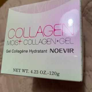 ノエビア(noevir)のノエビアモイストゲル(オールインワン化粧品)