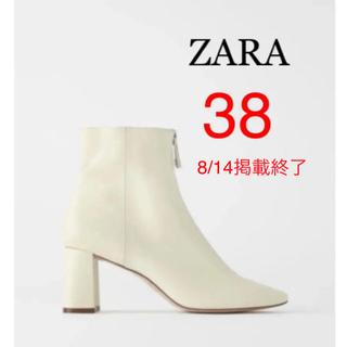 ZARA - ZARA 【新品・タグ付き】ホワイトレザーショートブーツ 38