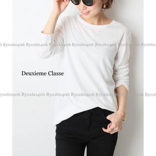 ドゥーズィエムクラス(DEUXIEME CLASSE)の20SS⭐️試着のみ⭐️ドゥーズィエムクラス/spring-like Tシャツ(カットソー(長袖/七分))