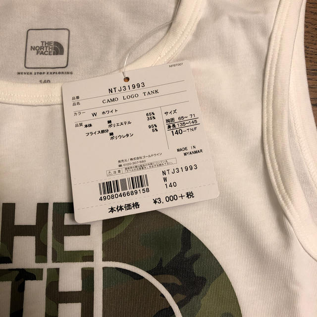 THE NORTH FACE(ザノースフェイス)のノースフェイス ノースリーブ140新品 キッズ/ベビー/マタニティのキッズ服男の子用(90cm~)(Tシャツ/カットソー)の商品写真