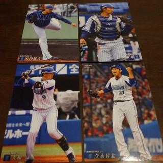 カルビー(カルビー)のプロ野球チップス2020 横浜(スポーツ選手)