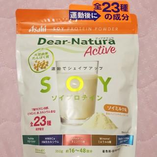 アサヒ(アサヒ)のディアナチュラアクティブソイプロテインソイミルク味360g(プロテイン)