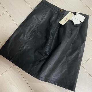 リリーブラウン(Lily Brown)の新品未使用 タグ付き リリーブラウン スカート 台形(ひざ丈スカート)