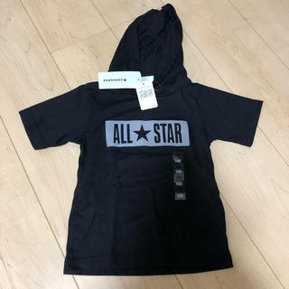 CONVERSE - コンバースパーカー付Tシャツ100cm