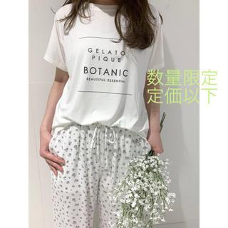 gelato pique - ボタニカル レーヨンシャツ ロングパンツ◆ジェラートピケ 新品未使用 上下セット