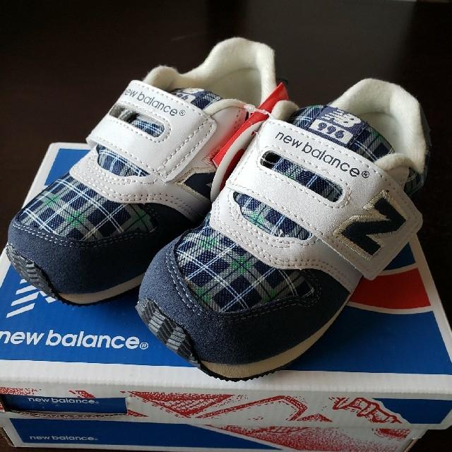 New Balance(ニューバランス)のサイズ16.5㌢ new balance キッズ/ベビー/マタニティのキッズ靴/シューズ(15cm~)(スニーカー)の商品写真