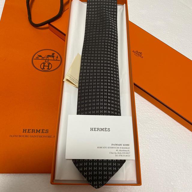 Hermes(エルメス)のエルメス  ネクタイ H柄 メンズのファッション小物(ネクタイ)の商品写真