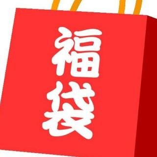 シュウエイシャ(集英社)のアニメ 漫画 福袋 ヒロアカ(アニメ/ゲーム)
