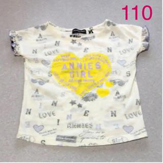 女の子 半袖シャツ★110«美品»
