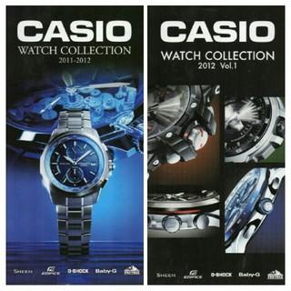 ジーショック(G-SHOCK)のカシオ製G-SHOCKなどのカタログ7種セット(腕時計(デジタル))
