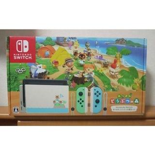 Nintendo Switch - 【新品】Nintendo Switch あつまれ どうぶつの森セット
