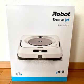 アイロボット(iRobot)の【新品・未使用】IROBOT ブラーバ ジェット M6(掃除機)