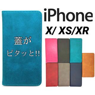 Apple - iPhone X XS XR アイフォン スマホ ケース カバー レザー 手帳