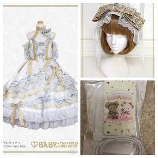 ベイビーザスターズシャインブライト(BABY,THE STARS SHINE BRIGHT)のbaby princess chandelier waltz(ひざ丈ワンピース)