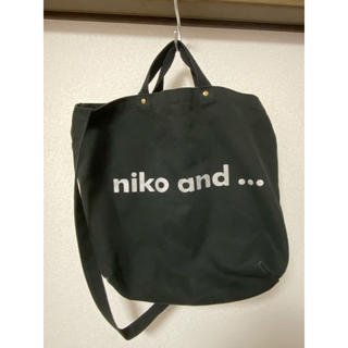niko and... - Niko and… ブラック トートバッグ