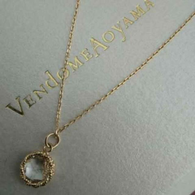 Vendome Aoyama(ヴァンドームアオヤマ)のVendomeAoyama  ちい☆☆☆様 レディースのアクセサリー(ネックレス)の商品写真