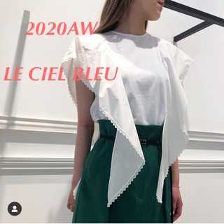 LE CIEL BLEU - 2020AW   LE CIEL BLEU   Draped Panel Top