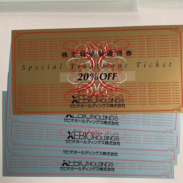 ゼビオ 株主優待券 1式 チケットの優待券/割引券(ショッピング)の商品写真