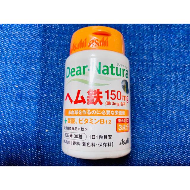 アサヒ(アサヒ)のディアナチュラ 鉄 +葉酸.ビタミンB12 サプリ/Dear-Natura 食品/飲料/酒の健康食品(ビタミン)の商品写真