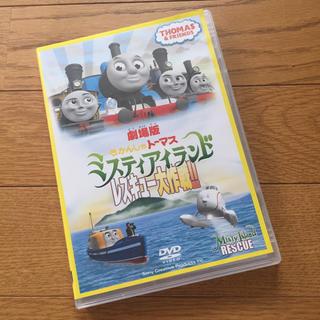 SONY - きかんしゃトーマス 映画DVD