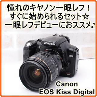 Canon - ★ 憧れのキヤノン一眼レフ Kiss Digital レンズキット ★