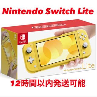 Nintendo Switch - Nintendo Switch Lite ライト 本体