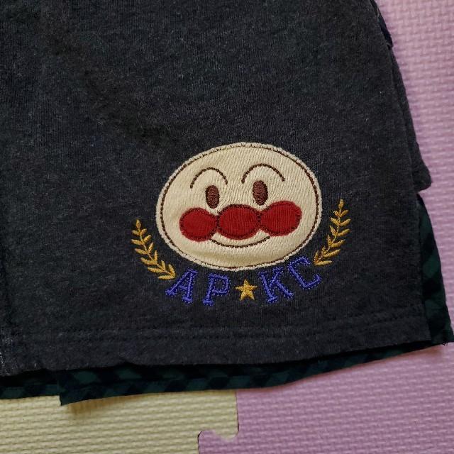 アンパンマン(アンパンマン)のアンパンマンのスカート☆100 キッズ/ベビー/マタニティのキッズ服女の子用(90cm~)(スカート)の商品写真