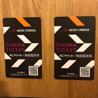 イオン(AEON)のイオンシネマ ペア映画鑑賞チケット(その他)