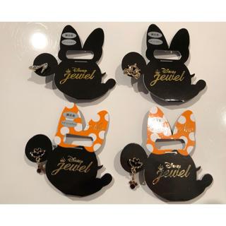 ディズニー(Disney)の新品・Disney☆ディズニー・ピアス2種(シンデレラ、ハロウィン)(ピアス)