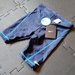 NIKE - 新品タグ付き★NIKE 水着 男児用 110cm