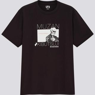 ユニクロ(UNIQLO)の鬼滅の刃 鬼舞辻無惨 UT(Tシャツ/カットソー(半袖/袖なし))