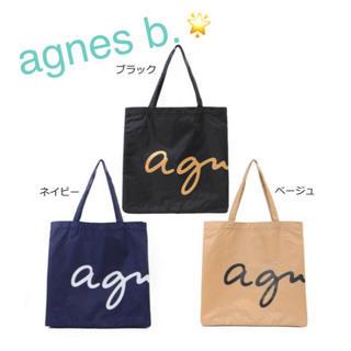 agnes b. - ⭐️アニエス・ベー 大人気 エコバック⭐️ 1色お選び下さい😊