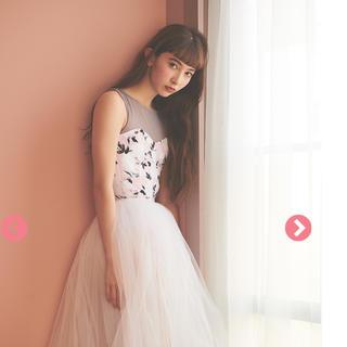 CHACOTT - Stina🌟限定バレエレオタードピンク花柄×グレーメッシュS