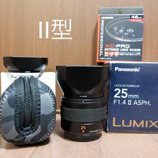 Panasonic - Ⅱ型【ほぼ未使用】LEICA DG SUMMILUX 25mm/F1.4 II