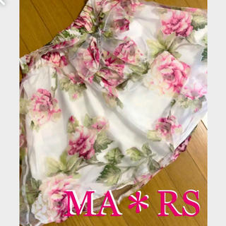 MA*RS - MA*RS 花柄スカート オーガンジー/Delyle Rady rienda