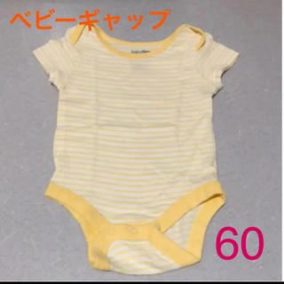babyGAP - baby Gap ロンパース 肌着★60«美品»
