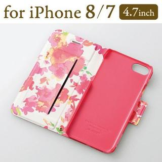 エレコム(ELECOM)のiPhone7 iPhone8 新iPhoneSE 対応 花柄 手帳型 ケース(iPhoneケース)