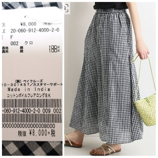 IENA SLOBE - SLOBE IENA タグ付 コットンボイルフレアロングスカート