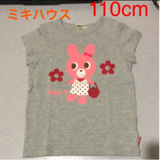 mikihouse - 女の子  miki  HOUSE半袖Tシャツ★110