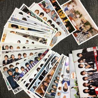 Kis-My-Ft2 ファンクラブ 会報 2〜34