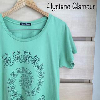 HYSTERIC GLAMOUR - 【複数割】大人気 ヒステリックグラマー 半袖 tシャツ フリーサイズ(目安L)
