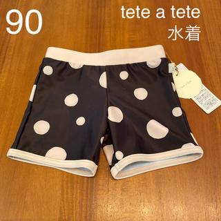 シマムラ(しまむら)の新品 テーターテート 水着 パンツ 男の子 ベビー 水遊びパンツ 赤ちゃん 90(水着)
