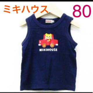 mikihouse - 男の子 mikiHOUSEタンクトップ★80«美品»