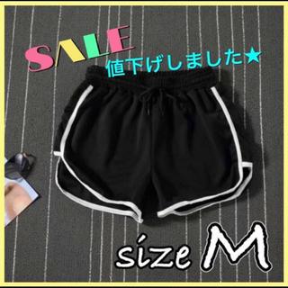 《SALE》ショートパンツ ランニング ルームウェア シンプル 韓国 黒 M