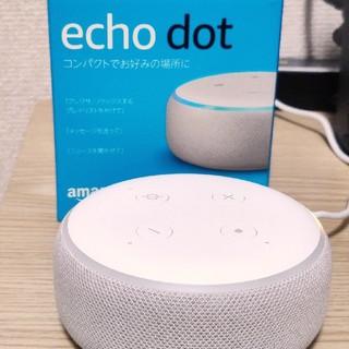 エコー(ECHO)の【美品】Amazon Echo dot(第3世代)サンドストーン(スピーカー)