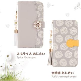 【スマホケース】手帳型・カード収納・タッセル付き 多機種対応