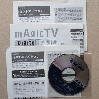 アイオーデータ(IODATA)のGV-MVP/XSW(PC周辺機器)