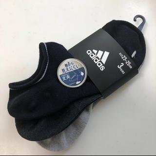 アディダス(adidas)のアディダス 靴下 23〜25 ジュニア  adidas(靴下/タイツ)