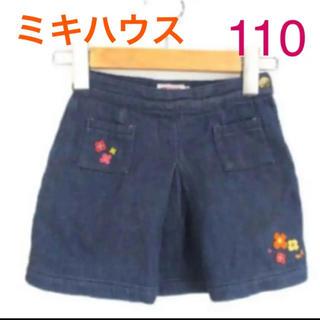 mikihouse - 女の子 miki  HOUSEスカート★110«美品»